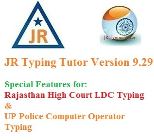 JR Typing Tutor Update 9.29