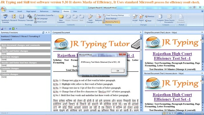 JR Typing Tutor update 9.30 (Special Update for Rajasthan High court LDC Efficiency and Type test)